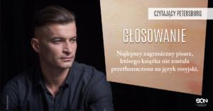 głosowanie-JMałecki